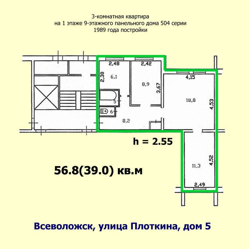 Продам: трехкомнатная квартира 56 кв.м в всеволожске 12-11-2.